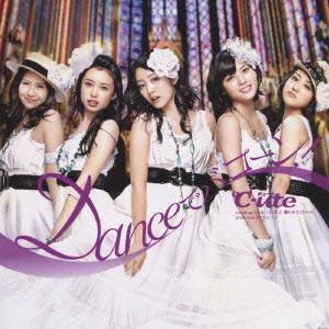 Dance De Bakon! / Cute