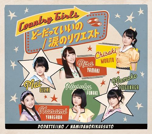 Dodatte Iino / Namida No Request / Country Girls
