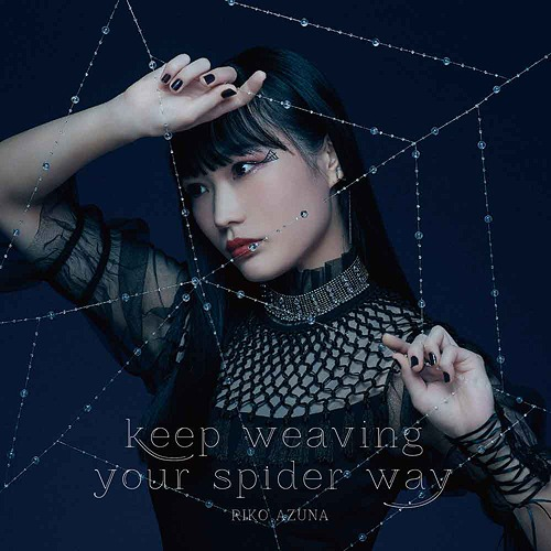 """So I'm a Spider, So What? (Kumodesuga, Nani Ka?) (Anime)"" Intro Theme Song: keep weaving your spider way / Riko Azuna"