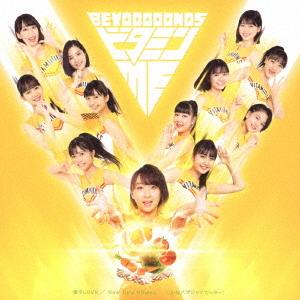 Gekikara LOVE / Now Now Ningen / Konna Hazuja Nakatta! [w/ DVD, Limited Edition: Vitamin]