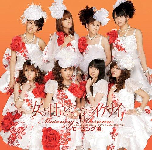 Onna ga Medatte Naze Ikenai / Morning Musume