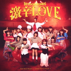 Gekikara LOVE / Now Now Ningen / Konna Hazuja Nakatta! [Type A] [w/ DVD, Limited Edition]