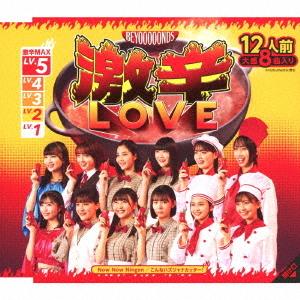 Gekikara LOVE / Now Now Ningen / Konna Hazuja Nakatta! [Type A] [Regular Edition]