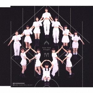 Gekikara LOVE / Now Now Ningen / Konna Hazuja Nakatta! [Type B] [Regular Edition]