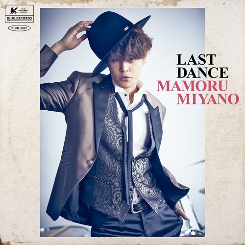 """In/Spectre (Kyoko Suiri) (Anime)"" Outro Theme Song: LAST DANCE / Mamoru Miyano"