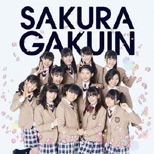 Sakura Gakuin 2013 Nendo - Kizuna - / Sakura Gakuin