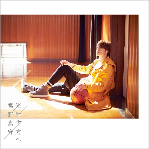 """Ahiru no Sora (Anime)"" Outro Theme: Title is to be announced / Mamoru Miyano"