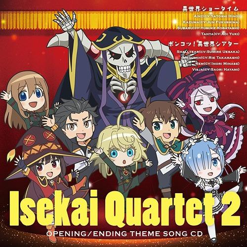 """Isekai Quartet 2 (Anime)"" Intro & Outro Theme Songs: Titles are to be announced / Ainz (Satoshi Hino), Kazuma (Jun Fukushima), Subaru (Yusuke Kobayashi), Tanya (Aoi Yuki) / Shalltear (Sumire Uesaka), Megumin (Rie Takahashi), Rem (Inori Minase), Visha (Saori Hayami)"