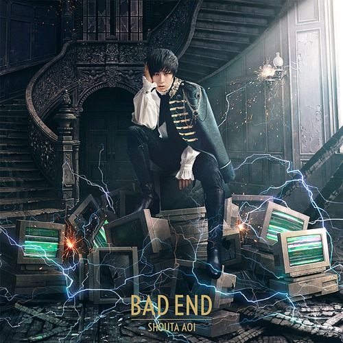 """My Next Life as a Villainess: All Routes Lead to Doom! (Anime)"" Outro Theme Song: Bad End / Shota Aoi"