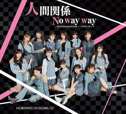 KOKORO & KARADA / LOVE Pedia / Ningen Kankei No way way / Morning Musume.'20