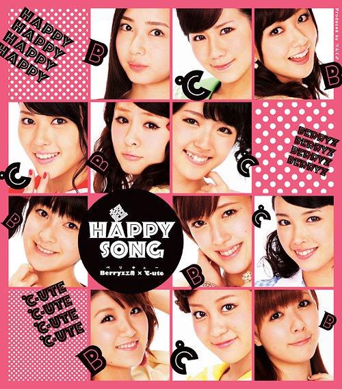 Cho Happy Song / Berryz Kobo x Cute