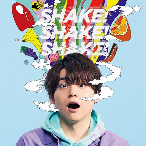 Shake! Shake! Shake! / Yuma Uchida