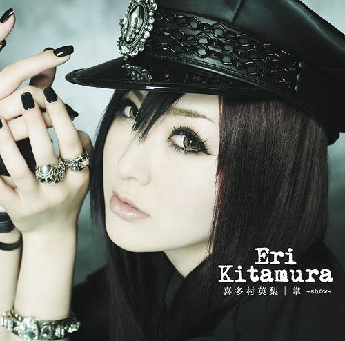 show / Eri Kitamura