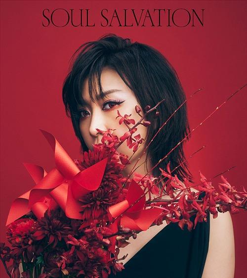 Soul salvation / Megumi Hayashibara