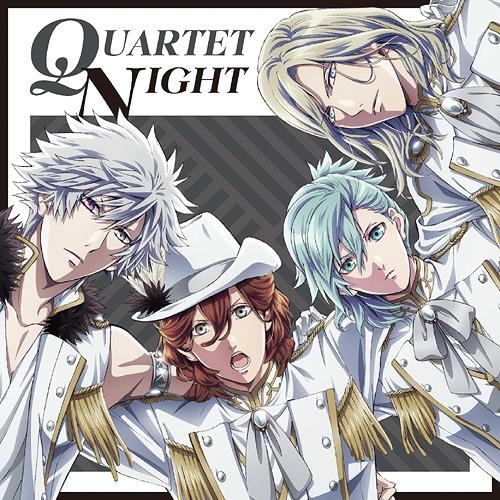 """Uta no Prince sama Legend Star (TV Anime)"" Insert Song: God's S.T.A.R. / QUARTET NIGHT"
