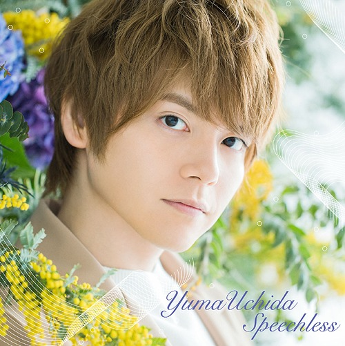 Speechless / Yuma Uchida