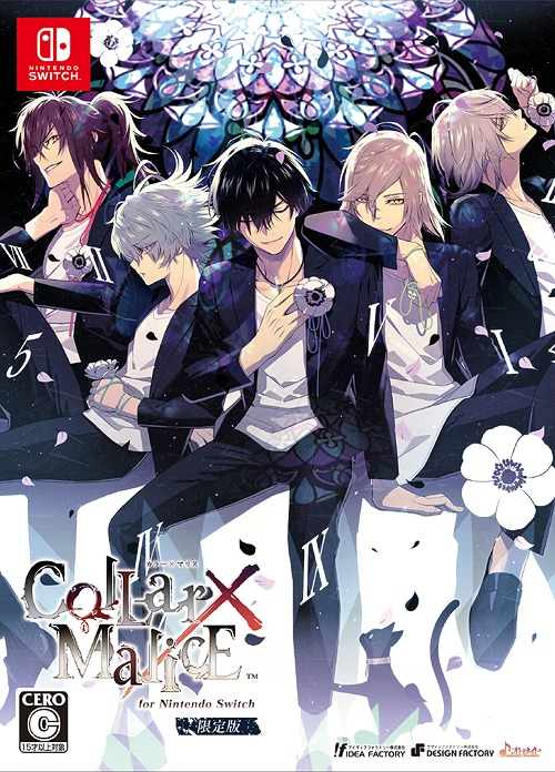 Collar X Malice for Nintendo Switch / Game