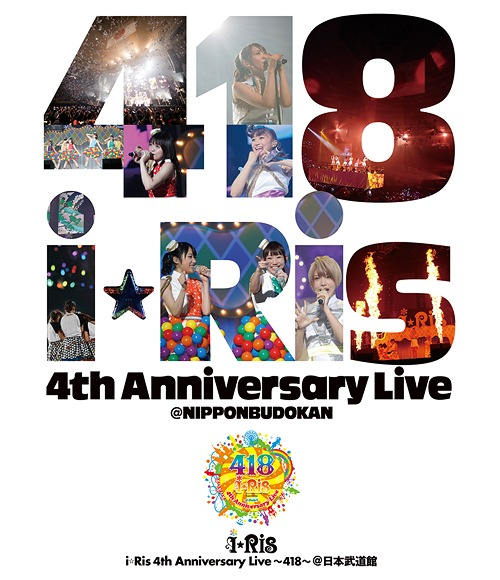iRis 4th Anniversary Live - 418 - / i Ris
