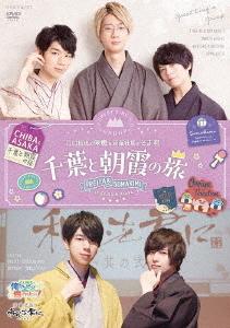 """Event DVD """"Eguchi Takuya no Oreiya & Saito Soma no Soma-kun - Chiba to Asaka no Tabi -"""" / V.A."""