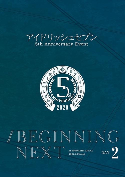 "IDOLiSH7 5th Anniversary Event ""/BEGINNING NEXT"" / V.A."