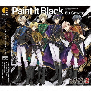 """Tsukiuta. THE ANIMATION2"" Main Theme Song: Paint It Black / Six Gravity"