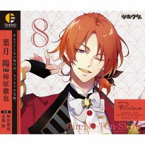 """Tsukiuta."" Character CD 4th Season / You Hazuki (Tetsuya Kakihara)"