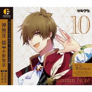 """""""Tsukiuta."""" Character CD 4th Season / Iku Kannazuki (Kensho Ono)"""