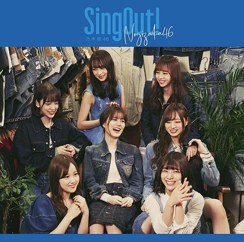 Sing Out! / Nogizaka46