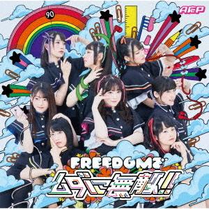 Freedom de Muda ni Muteki!! / AOP