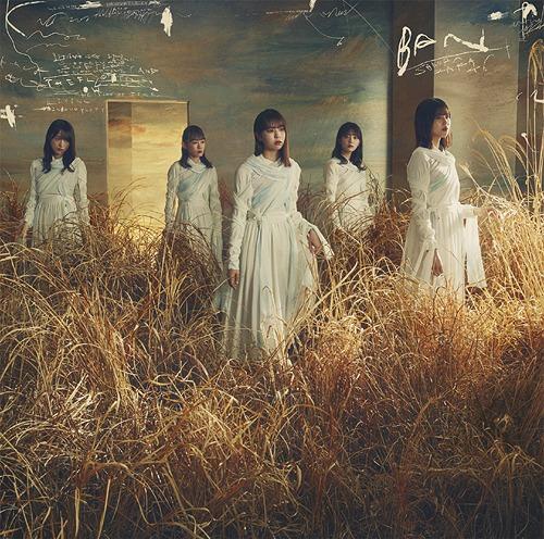 BAN [CD+Blu-ray / Type B]