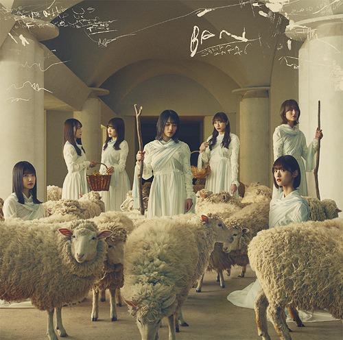 BAN [CD+Blu-ray / Type C]