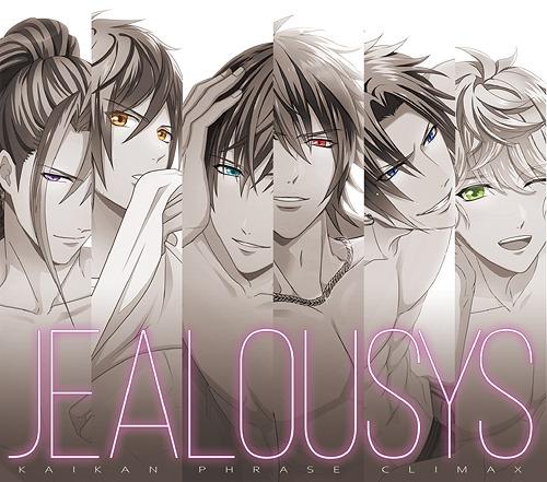 """Kaikan Phrase Climax """"JEALOUSYS"""" / Game Music"""