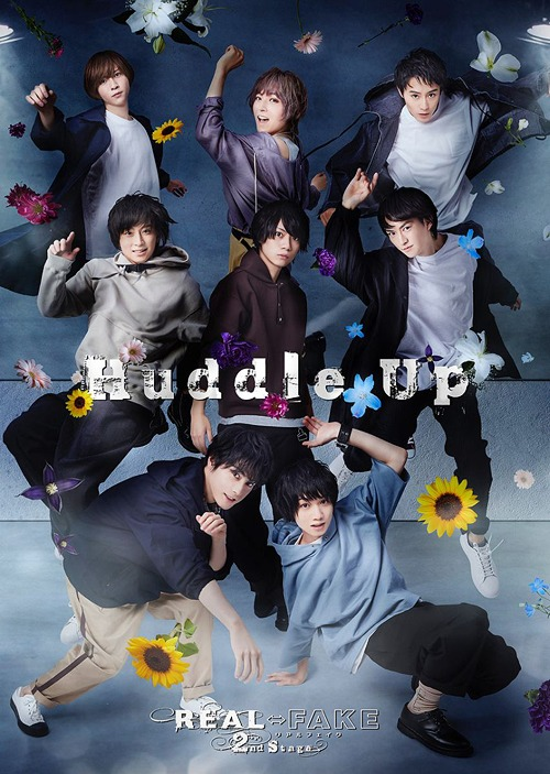 "REAL FAKE 2nd Stage Music Album ""Huddle Up"" / V.A."