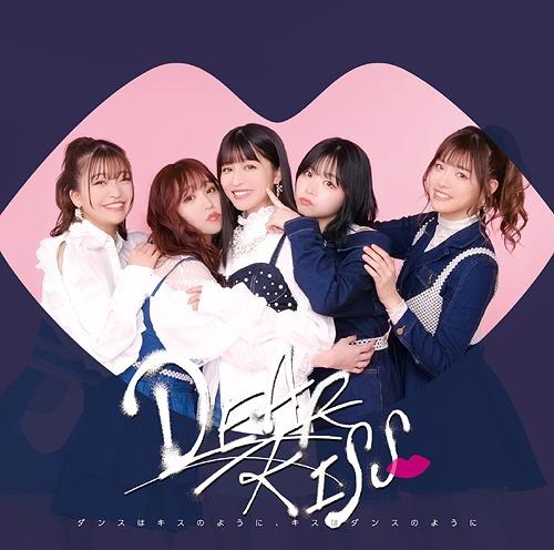 Dance wa Kiss no Yoni, Kiss wa Dance no Yoni [Limited Edition / Type B] [KISS ver.]