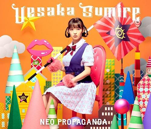 Neo Propaganda / Sumire Uesaka