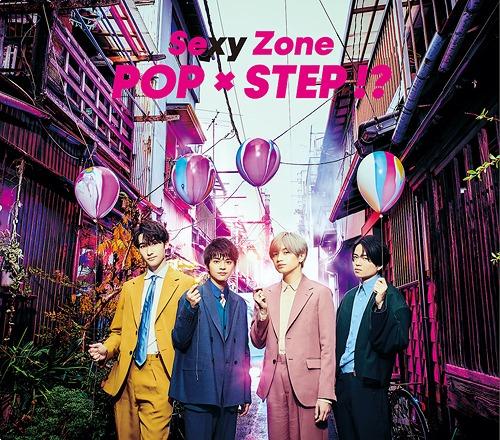 Pop x Step!? / Sexy Zone