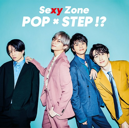 Pop x Step!? / Sexy Zone