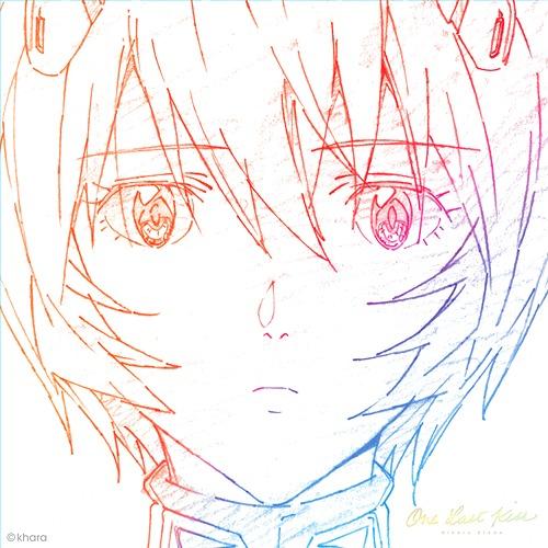 [Scheduled to Ship Late February or Later] One Last Kiss / Hikaru Utada