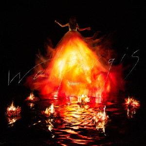 Walpurgis / Aimer