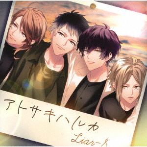 Atosaki Haruka / Liar-S