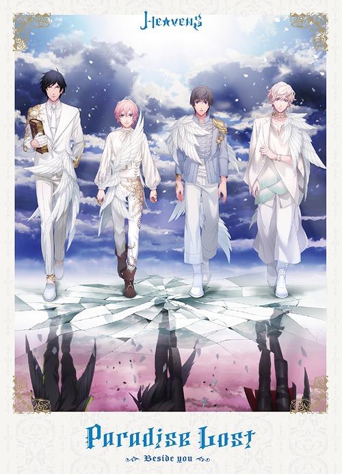 Uta no Prince Sama HE VENS Drama CD / Drama CD [Kira Sumeragi (Daisuke Ono), Nagi Mikado (Tubasa Yonaga), Eiji Otori (Yuma Uchida), Shion Amakusa (Daiki Yamashita)]