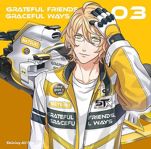 Uta no Prince Sama Shining All Star CD / Game Music