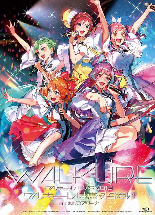 "LIVE2018 ""WALKURE wa Uragiranai"" at Yokohama Arena / WALKURE"