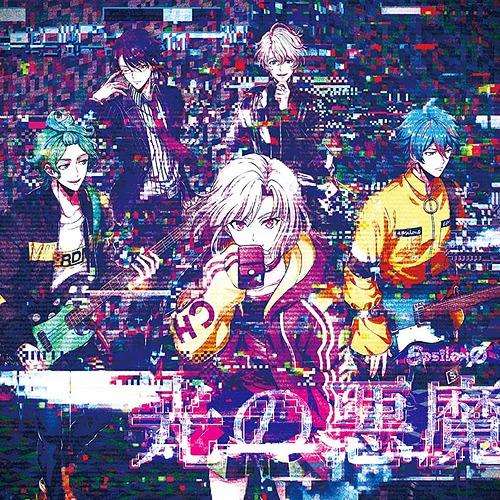 Gin no Yuri / Banzai RIZING!!! / Hikari no Akuma / Fantome Iris/FUJIN RIZING!/epsilon phi
