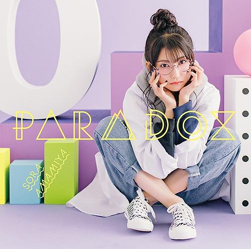 PARADOX / Sora Amamiya