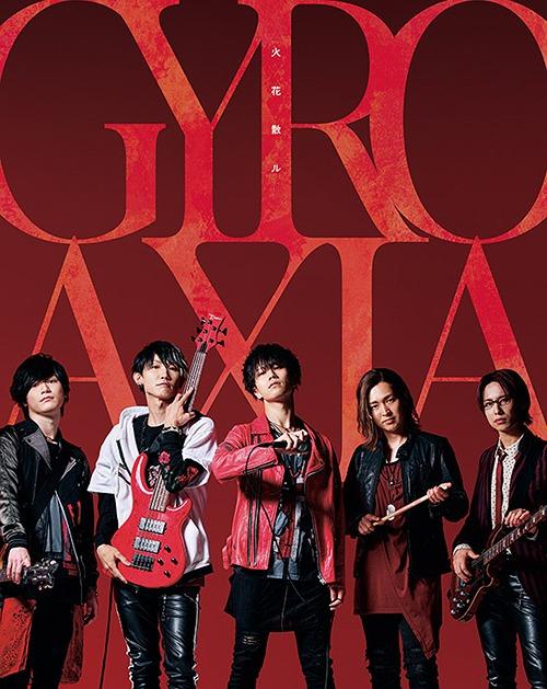 Kitto Bokura wa / Hibana Chiru / Argonavis/GYROAXIA