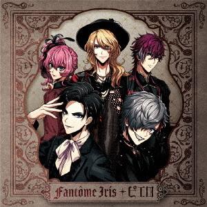 Pierrot / Fantome Iris