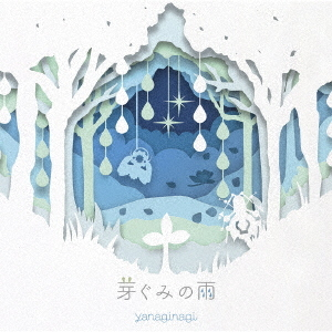 """My Teen Romantic Comedy SNAFU Fin (Anime)"" Intro Theme Song: Megumi no Ame / Nagi Yanagi"