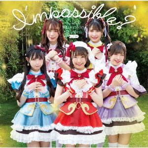 """""""Suppose a Kid From the Last Dungeon Boonies Moved to a Starter Town (Anime)"""" Outro Theme Song: I'mpossible? / Luce Twinkle Wink"""