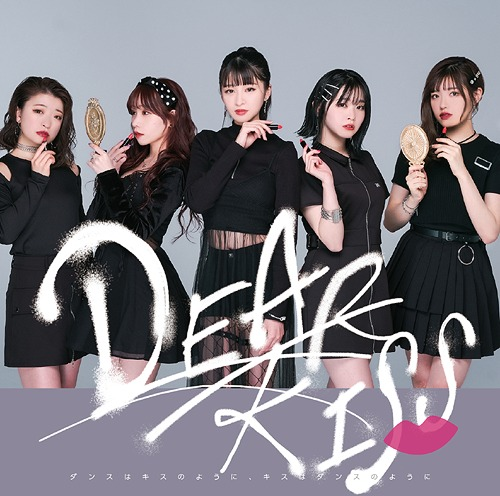 Dance wa Kiss no Yoni, Kiss wa Dance no Yoni [Regular Edition] [DK ver.]